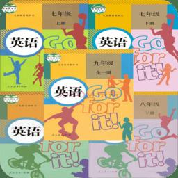 新目标初中英语app
