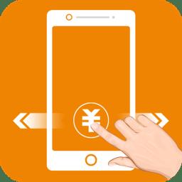 刷钱app