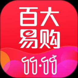 百大易购商城app