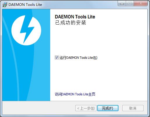 精灵虚拟光驱免费版 v10.7.0.332 中文版 图0