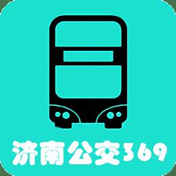 济南公交查询软件
