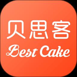 贝思客蛋糕