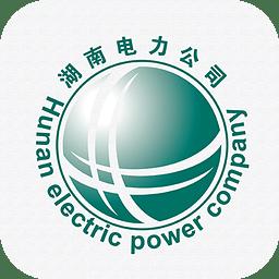湖南电力app
