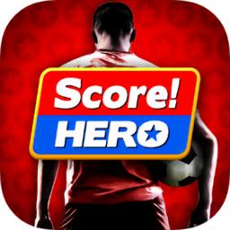 score hero手机版