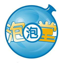 q版泡泡堂中文版