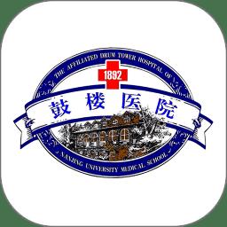 南京鼓楼医院官方app