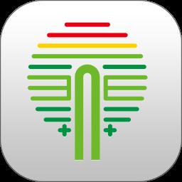 网络医院app
