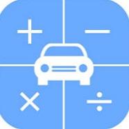 2020汽車保險計算器最新版