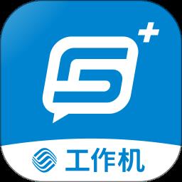 5g工作机app