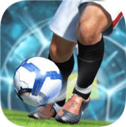 足球天下游戏