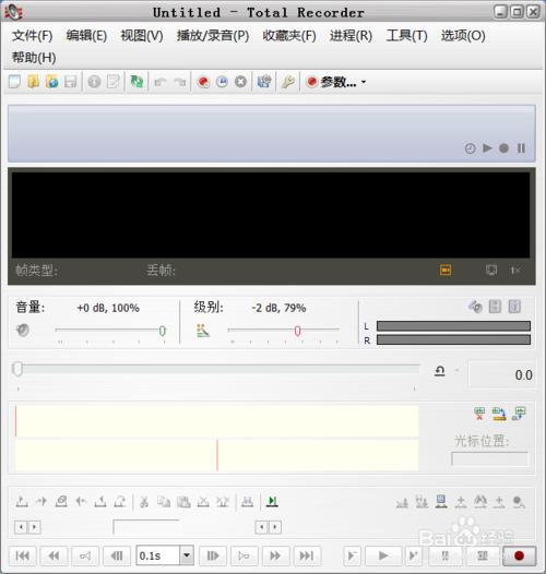totalrecorder汉化版 电脑版 图0