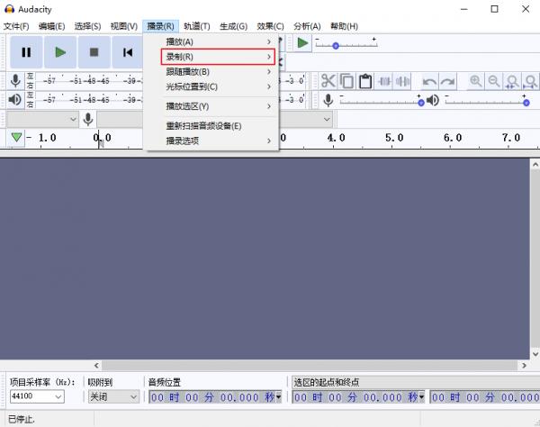 audacity官方版 电脑版 图0