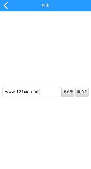 古泉园地app官方版(古泉社区) v1.0.1 安卓版 图2