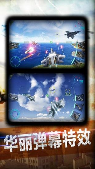 超神小飞机无限金币钻石破解版 v4.1.1 安卓内购版 图2
