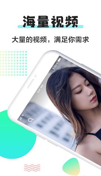 小小视频手机版 v1.7.5.1 安卓版 图0