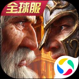 文明霸业游戏