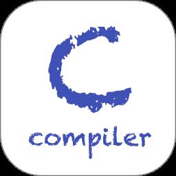c语言编译器手机版