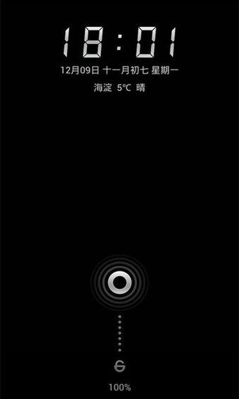 小米主题app