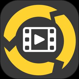格式工厂转换器app