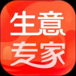 生意专家手机版 v2.5.0 安卓版