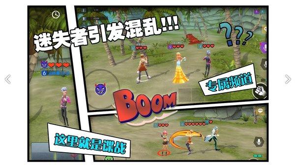 风暴岛游戏 v1.3.306.3020 安卓版 图1