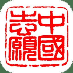 中國志愿服務網手機版