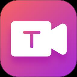 文字视频制作app