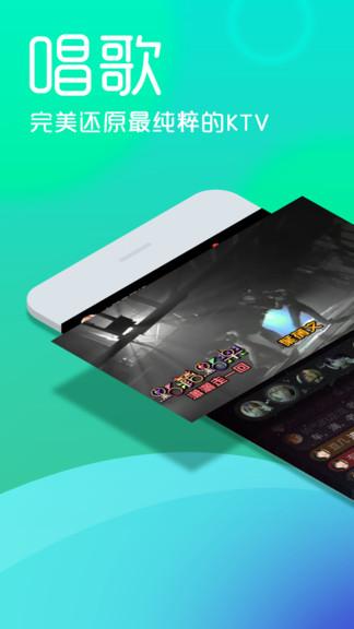 呱呱社区手机版 v2.3.6 安卓版 图1