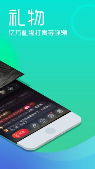 呱呱社区手机版 v2.3.6 安卓版 图2