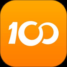 100教育app