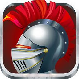 游戏罗马帝国时代