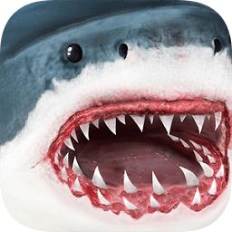 鲨鱼模拟器手游