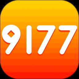 9177手机版