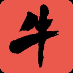 牛魔王app