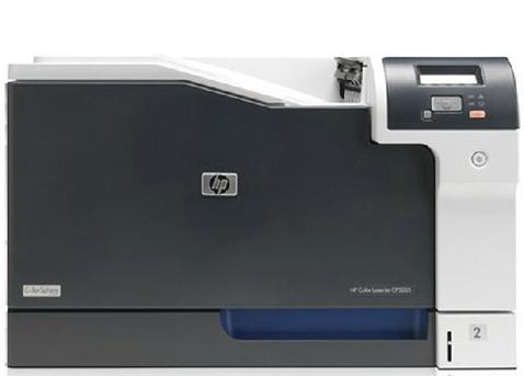 惠普5225打印机驱动 v1.1 电脑版 图0