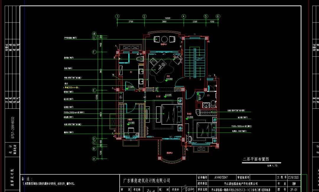autocad2011软件