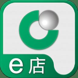 国寿e店手机版