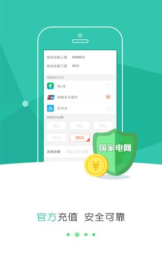 掌上�力app v3.1.97 安卓最新版 �D0