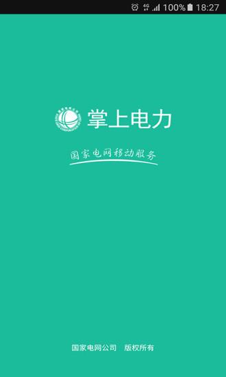 掌上�力app v3.1.97 安卓最新版 �D2