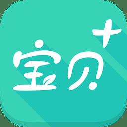 宝贝佳app