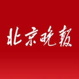 北京晚�箅�子版