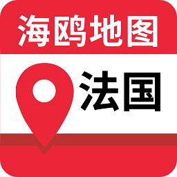 法国地图中文版