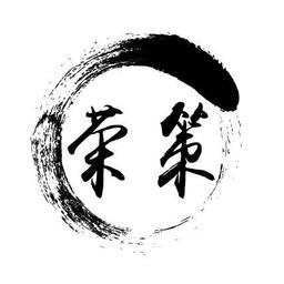 荣策考勤管理软件
