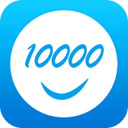 10000社区客户端