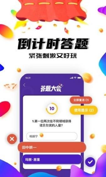 答�}大��app v1.3.3 安卓版 �D1