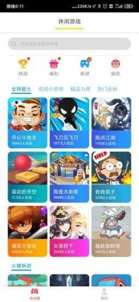 好�\�t包版app v1.2.3 安卓版 �D0