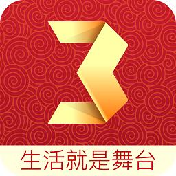 央视综艺春晚官方版