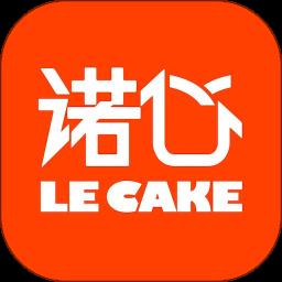 诺心蛋糕手机版