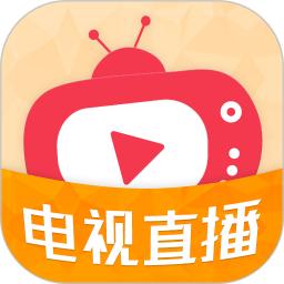 电视直播hd手机app