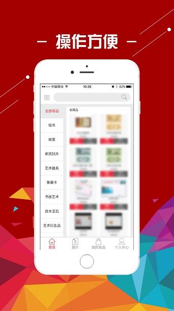 金网艺购app
